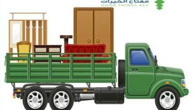 Photo of شركة نقل عفش غرب الرياض 920008956