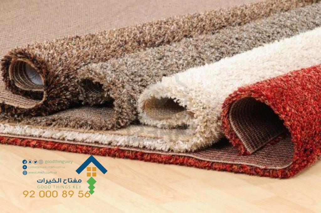 شركة تنظيف موكيت مساجد بالبخار غرب الرياض