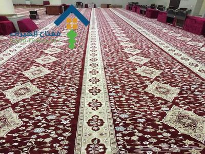 شركة تنظيف سجاد مساجد بالبخار شرق الرياض