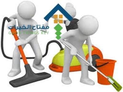 شركة تنظيف بالبخار شمال الرياض