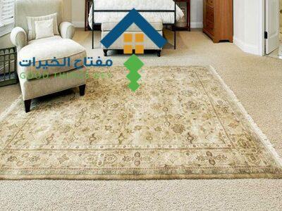 شركة تنظيف سجاد جنوب الرياض
