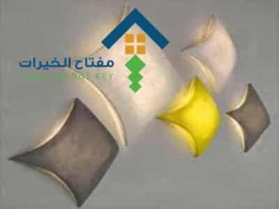 شركة تنظيف اباليك شرق الرياض