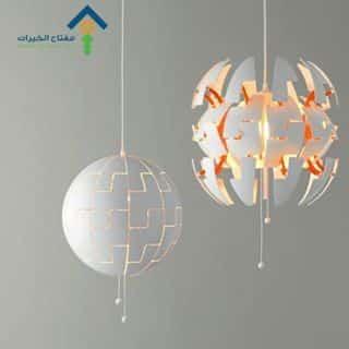 شركة تنظيف اباليك شمال الرياض