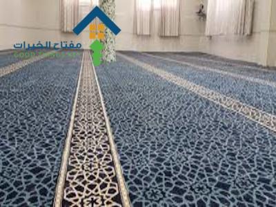 شركة تنظيف سجاد مساجد بالبخار شمال الرياض