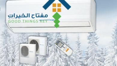 Photo of شركة فك وتركيب مكيفات جنوب الرياض 920008956