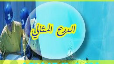 Photo of شركة عزل خزانات المياه شرق الرياض 920001963
