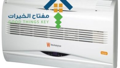 Photo of شركة تنظيف مكيفات السبلت جنوب الرياض 920008956