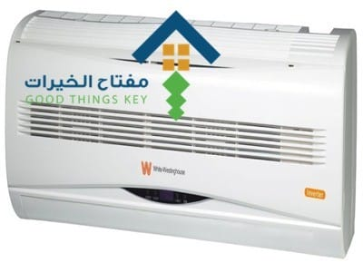 شركة تنظيف مكيفات السبلت جنوب الرياض