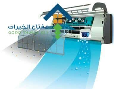 شركة تنظيف مكيفات جنوب الرياض