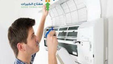 Photo of شركة صيانة مكيفات جنوب الرياض  920008956