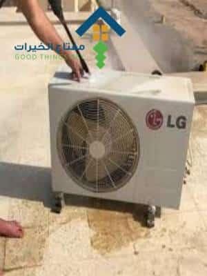 شركة صيانة مكيفات جنوب الرياض