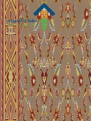 شركة تنظيف موكيت بالبخار جنوب الرياض