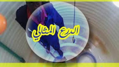 Photo of شركة عزل خزانات المياه شمال الرياض 920001963