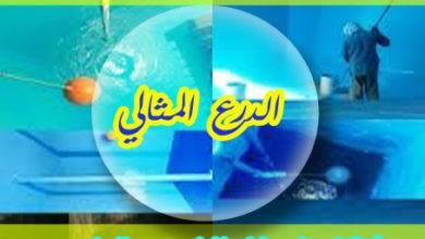 Photo of شركة عزل خزانات المياه جنوب الرياض 920001963