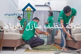 Photo of طرق تنظيف المنازل