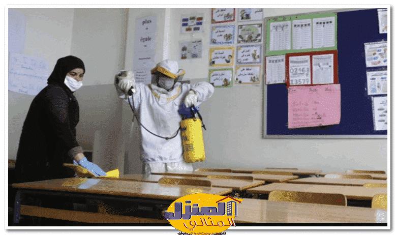 شركات تعقيم المدارس بالرياض