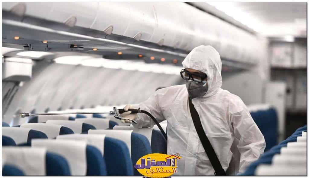 شركة تعقيم وتطهير طائرات بالرياض